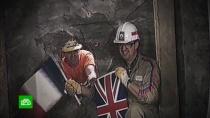 Подводная артерия: 25лет назад открылся Евротуннель под <nobr>Ла-Маншем</nobr>