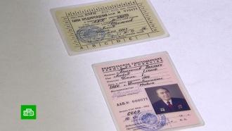 Водительское удостоверение Брежнева выставили на торги