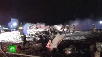 Авиакатастрофу с50погибшими устроил пилот споддельным удостоверением