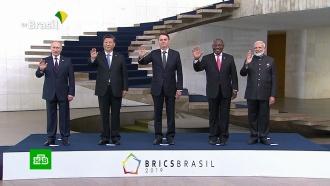 Как проходит саммит глав БРИКС вБразилии