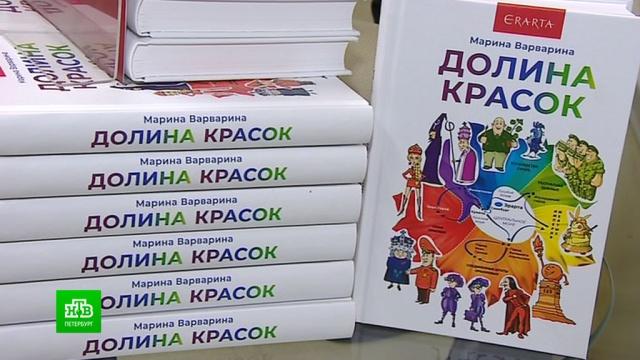 Основатель петербургской «Эрарты» стала писательницей.Санкт-Петербург, выставки и музеи, литература, писатели.НТВ.Ru: новости, видео, программы телеканала НТВ