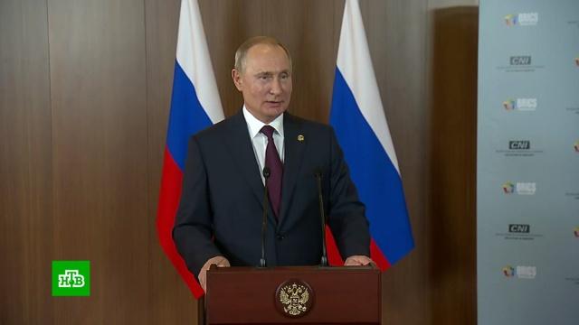 «Не все от нас зависит»: Путин ориске прекращения транзита газа через Украину.Газпром, Нафтогаз, Путин, Украина, газ.НТВ.Ru: новости, видео, программы телеканала НТВ