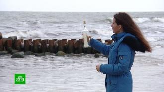 Романтический мусор: экологи против посланий вбутылке