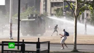 ВЧили готовятся ко Дню гнева.НТВ.Ru: новости, видео, программы телеканала НТВ