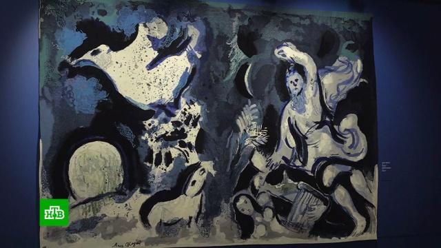 Выставка работ Марка Шагала открылась в музее «Новый Иерусалим».Московская область, Франция, выставки и музеи, живопись и художники, искусство, коллекции.НТВ.Ru: новости, видео, программы телеканала НТВ