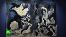 Выставка работ Марка Шагала открылась в музее «Новый Иерусалим»