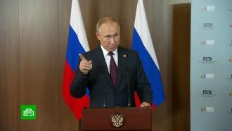 Путин: Россия выступает за сохранение нормандского формата