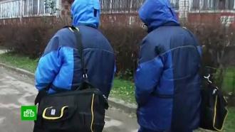 Газовиков, навязывавших дорогие услуги пенсионерам, отпустили из полиции