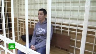 Финансиста международных террористов осудили на 9 лет
