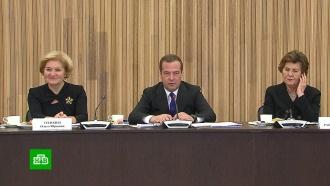 Медведев на Международном культурном форуме обсудил итоги Года театра.НТВ.Ru: новости, видео, программы телеканала НТВ