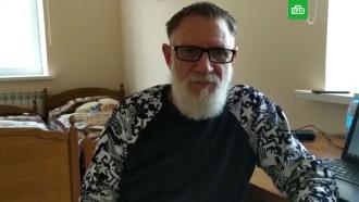Знахарь Александр Ручкин обратился кжителям России