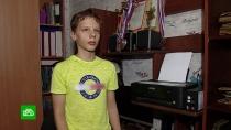 Юному Максиму срочно нужны средства на спасительную операцию