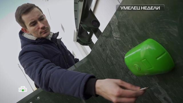 Умелец из Санкт-Петербурга иего технологии, позволяющие говорить людям снарушением речи.НТВ.Ru: новости, видео, программы телеканала НТВ