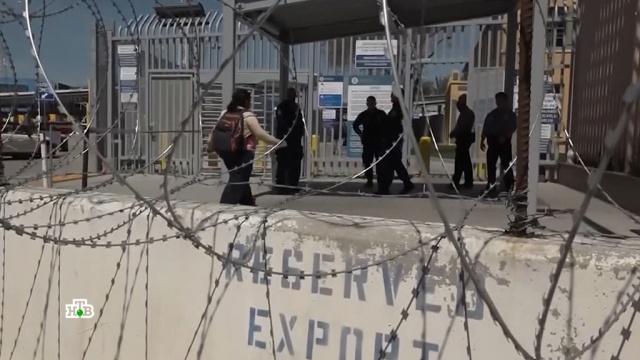 Раненный вСША россиянин уже пытался незаконно пересечь границу.Мексика, США, граница, дипломатия.НТВ.Ru: новости, видео, программы телеканала НТВ