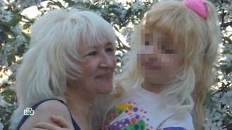 Постродовая депрессия: почему матери убивают своих детей.НТВ.Ru: новости, видео, программы телеканала НТВ