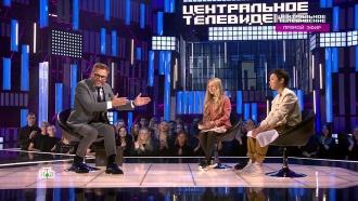 Чем Россия будет удивлять жюри на «Детском Евровидении».НТВ.Ru: новости, видео, программы телеканала НТВ
