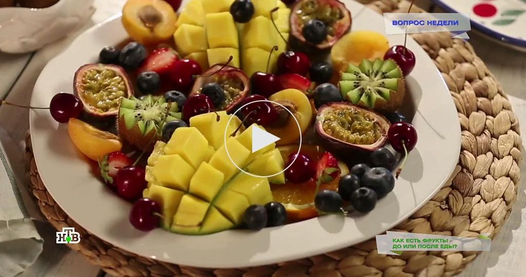 До или после еды— когда лучше всего есть фрукты