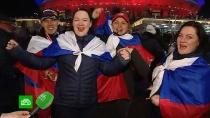 Сборная России проиграла бельгийцам вматче отбора <nobr>Евро-2020</nobr>