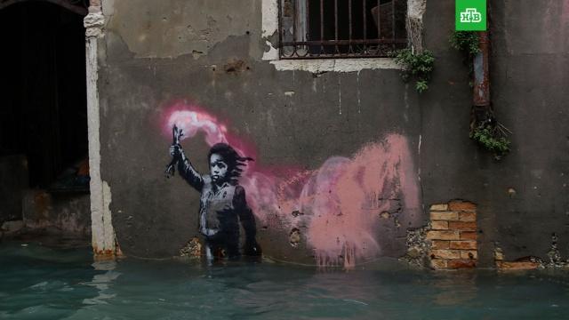 «Девочка в спасательном жилете» Бэнкси уходит под воду в Венеции.Из-за сильного наводнения в Венеции под воду уходит граффити легендарного Бэнкси.Венеция, граффити, живопись и художники, наводнения.НТВ.Ru: новости, видео, программы телеканала НТВ