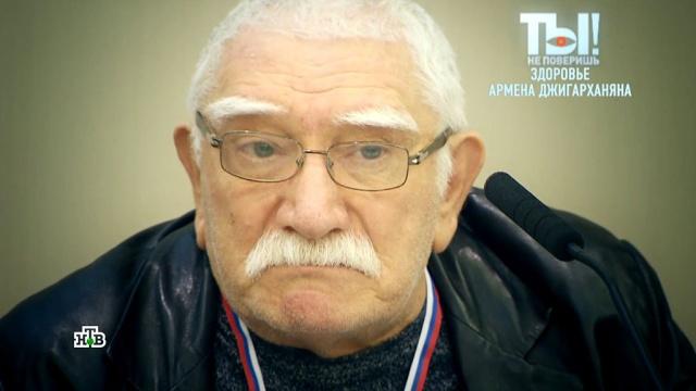 Друг раскрыл подробности госпитализации Джигарханяна.Джигарханян Армен, знаменитости, шоу-бизнес, эксклюзив, больницы, артисты.НТВ.Ru: новости, видео, программы телеканала НТВ