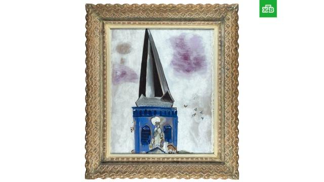 Картина Марка Шагала ушла с молотка за 10 млн рублей.На торгах аукционного дома «Литфонд» выставили одну из картин знаменитого художника Марка Шагала. Изначально цена была всего 1 рубль.аукционы, живопись и художники, искусство.НТВ.Ru: новости, видео, программы телеканала НТВ