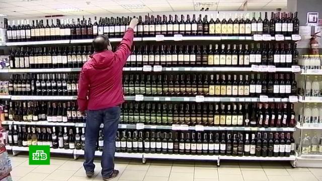 ВРоссии предлагают сократить время продажи алкоголя.алкоголь, законодательство, торговля.НТВ.Ru: новости, видео, программы телеканала НТВ