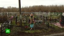 Курские чиновники обрекли пенсионерку на жизнь среди могил
