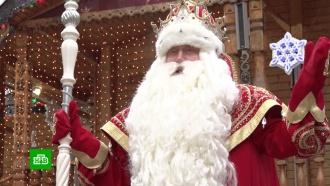 Дед Мороз отмечает день рождения