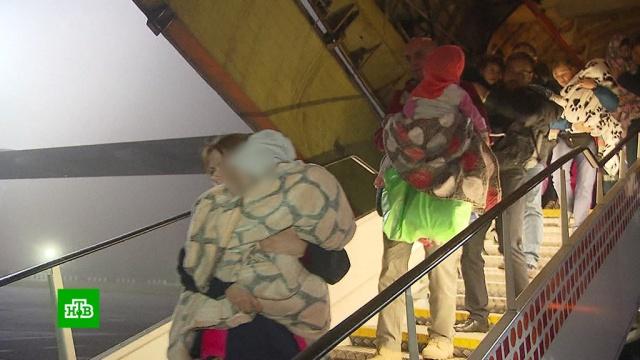 Самолет МЧС доставил вМоскву детей из иракских тюрем.Ирак, дети и подростки, терроризм.НТВ.Ru: новости, видео, программы телеканала НТВ