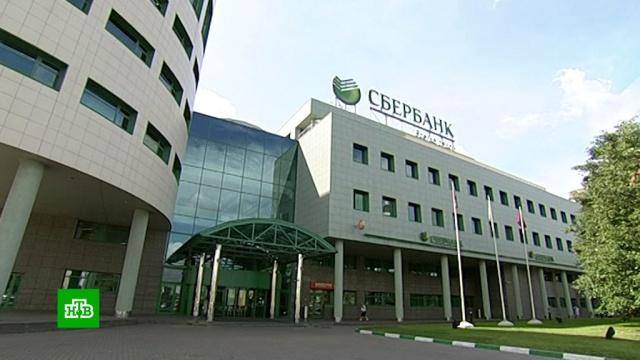 «Сбербанк» и Mail.ru создадут совместное предприятие в сфере транспорта и еды.банки, компании, Сбербанк.НТВ.Ru: новости, видео, программы телеканала НТВ