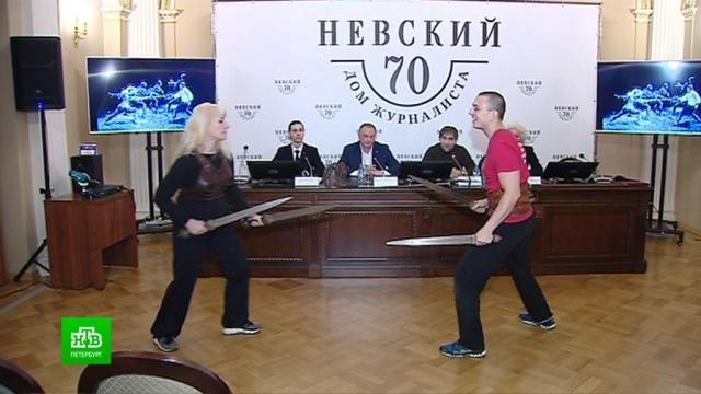 ВПетербурге сразятся мастера сцены ишпаги.Санкт-Петербург, спорт, фехтование.НТВ.Ru: новости, видео, программы телеканала НТВ