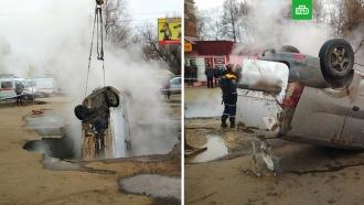 В Пензе водитель и пассажир заживо сварились в яме с кипятком