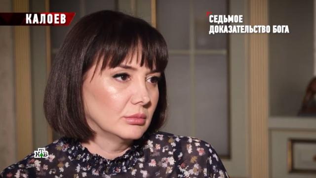 Жена Калоева: мы вымолили детей.НТВ.Ru: новости, видео, программы телеканала НТВ