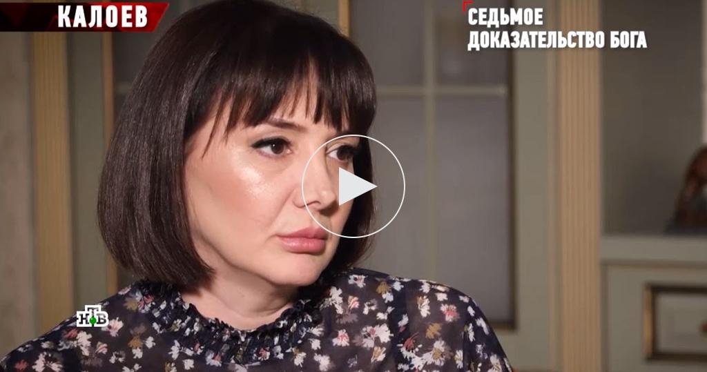 Жена Калоева: мы вымолили детей