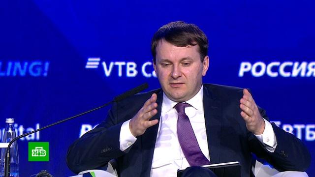 Министр Орешкин обеспокоен низкой инфляцией по итогам года.инфляция, экономика и бизнес.НТВ.Ru: новости, видео, программы телеканала НТВ