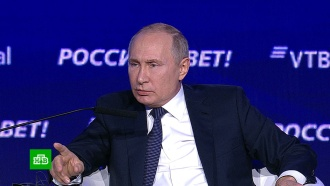Путин назвал Зеленского симпатичным иискренним