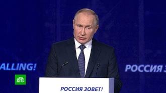 Путин объяснил, чем российский рынок интересен для инвесторов