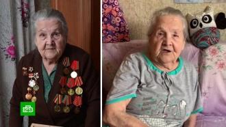 Бабушка-ветеран стала Instagram-блогером в 97 лет
