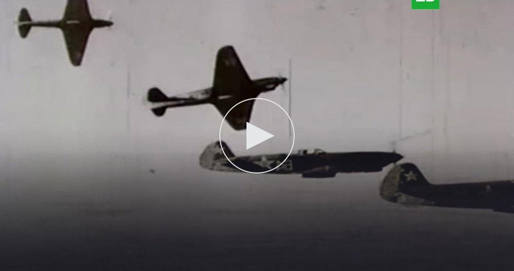 «Нормандия— Неман»: победы легендарного авиаполка