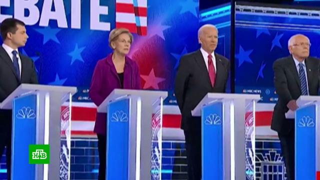 Дебаты демократов вСША свелись кобсуждению «лжеца Трампа» и«ужасной России».США, Трамп Дональд, выборы.НТВ.Ru: новости, видео, программы телеканала НТВ