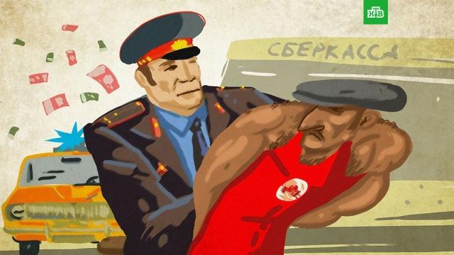 Криминальная акробатика: самое дерзкое преступление 70-х.НТВ.Ru: новости, видео, программы телеканала НТВ