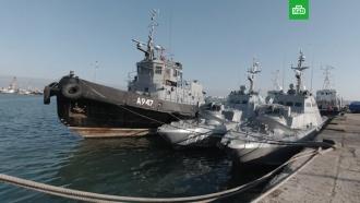 ФСБ показала «угробленные» украинские корабли