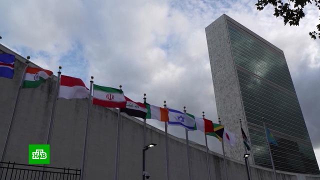 ВООН потребовали от США устранить проблемы свыдачей виз дипломатам.ООН, США, визы, дипломатия.НТВ.Ru: новости, видео, программы телеканала НТВ