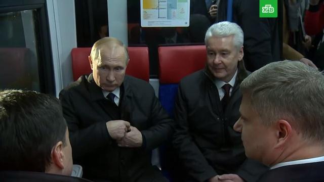 Путин открыл движение по МЦД.Москва, Путин, общественный транспорт.НТВ.Ru: новости, видео, программы телеканала НТВ