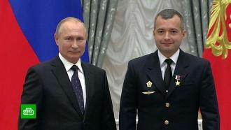 Путин вКремле вручил награды за достижения вобласти культуры, медицины испорта