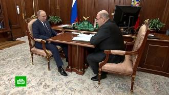 Глава ФНС рассказал Путину опервых итогах эксперимента ссамозанятыми