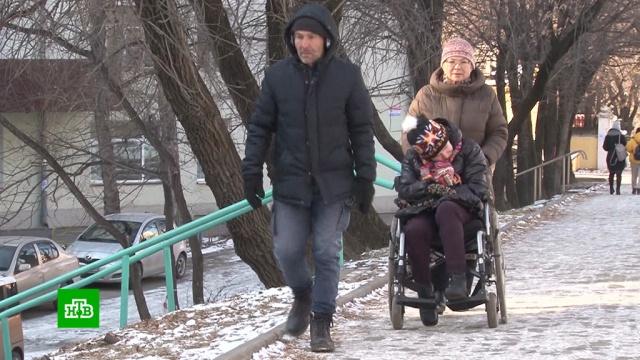 Почему родственники хабаровских инвалидов выступили против строительства интерната.Хабаровский край, инвалиды, интернаты.НТВ.Ru: новости, видео, программы телеканала НТВ