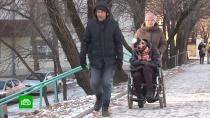 Почему родственники хабаровских инвалидов выступили против строительства интерната