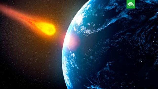 «Роскосмос» засек два опасных астероида.Система контроля космического пространства «Роскосмоса» за последние три месяца засекла два опасных астероида.астероиды, космос, Роскосмос.НТВ.Ru: новости, видео, программы телеканала НТВ