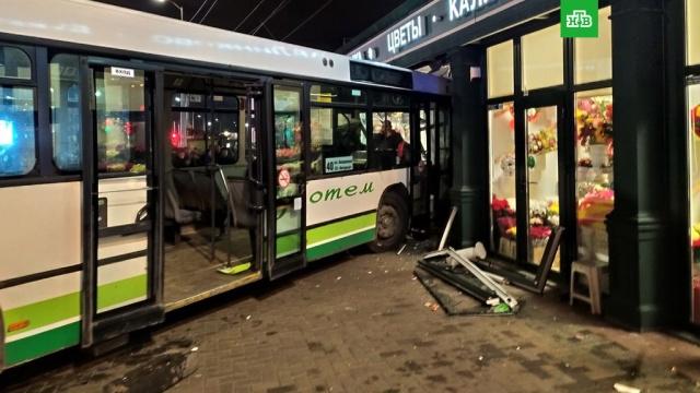 Автобус въехал в цветочный павильон в Калининграде.Сегодня вечером рядом с главным входом Центрального рынка в Калининграде произошло ДТП. Есть пострадавшие.автобусы, ДТП, Калининград.НТВ.Ru: новости, видео, программы телеканала НТВ